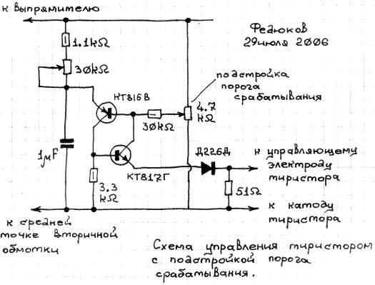 Схема проверки транзисторов