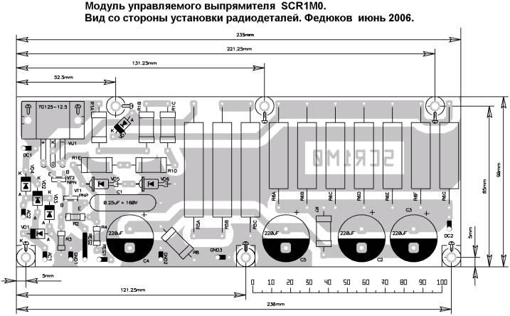 трансформатор ТСА-270-1 от